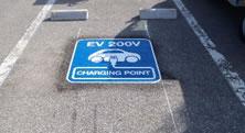 路面標示材(貼付けシート)