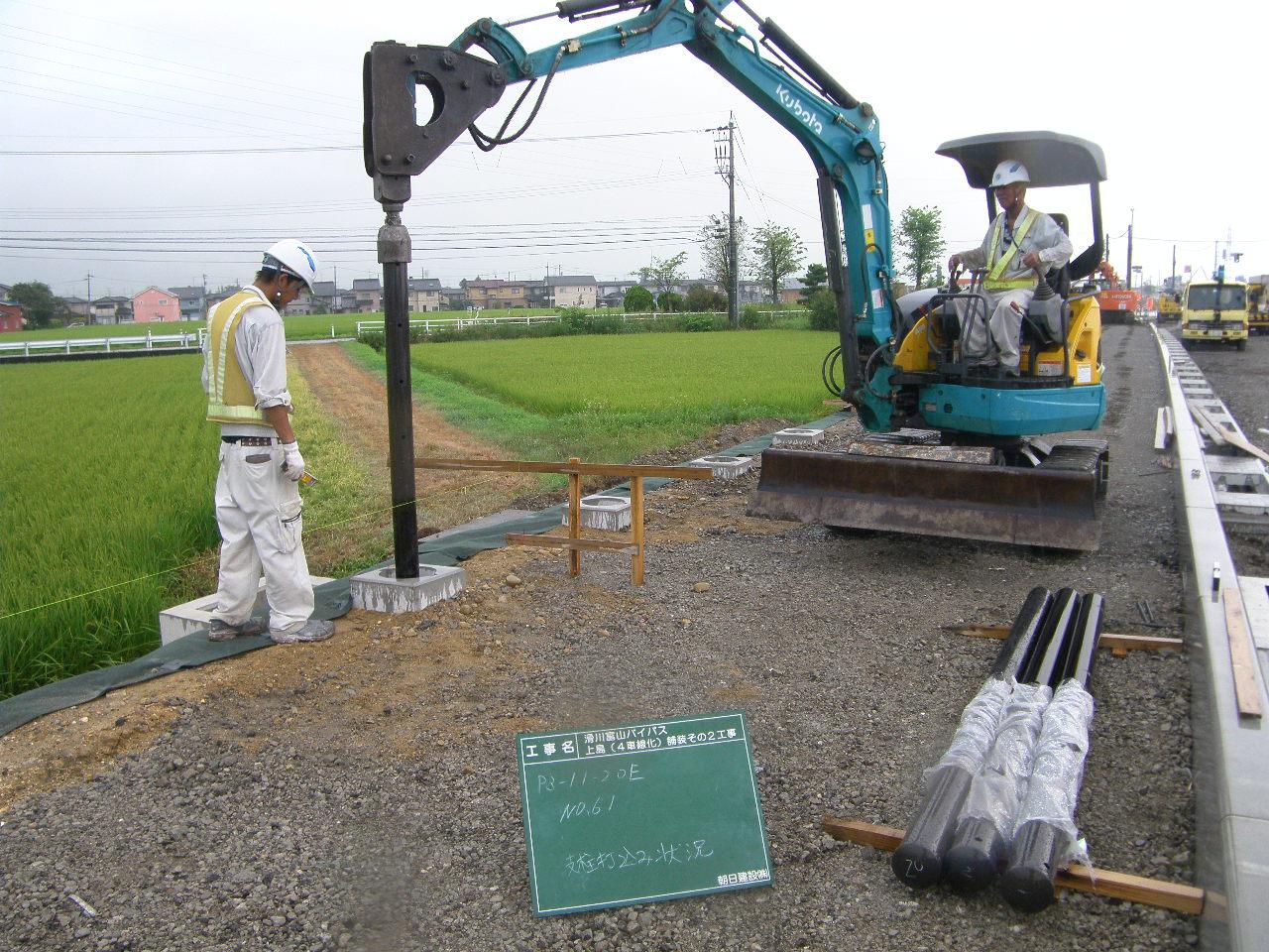 防護柵・防止柵(ガードレール・フェンス) 施工事例04