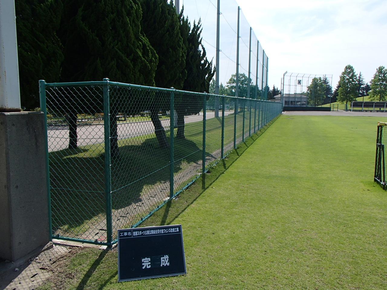防護柵・防止柵(ガードレール・フェンス) 施工事例21