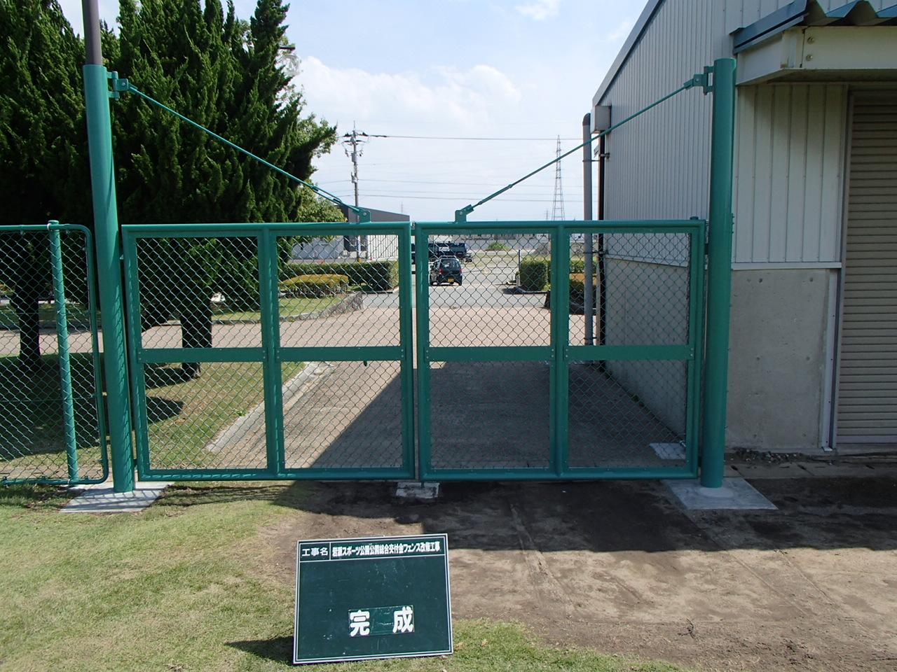 防護柵・防止柵(ガードレール・フェンス) 施工事例22