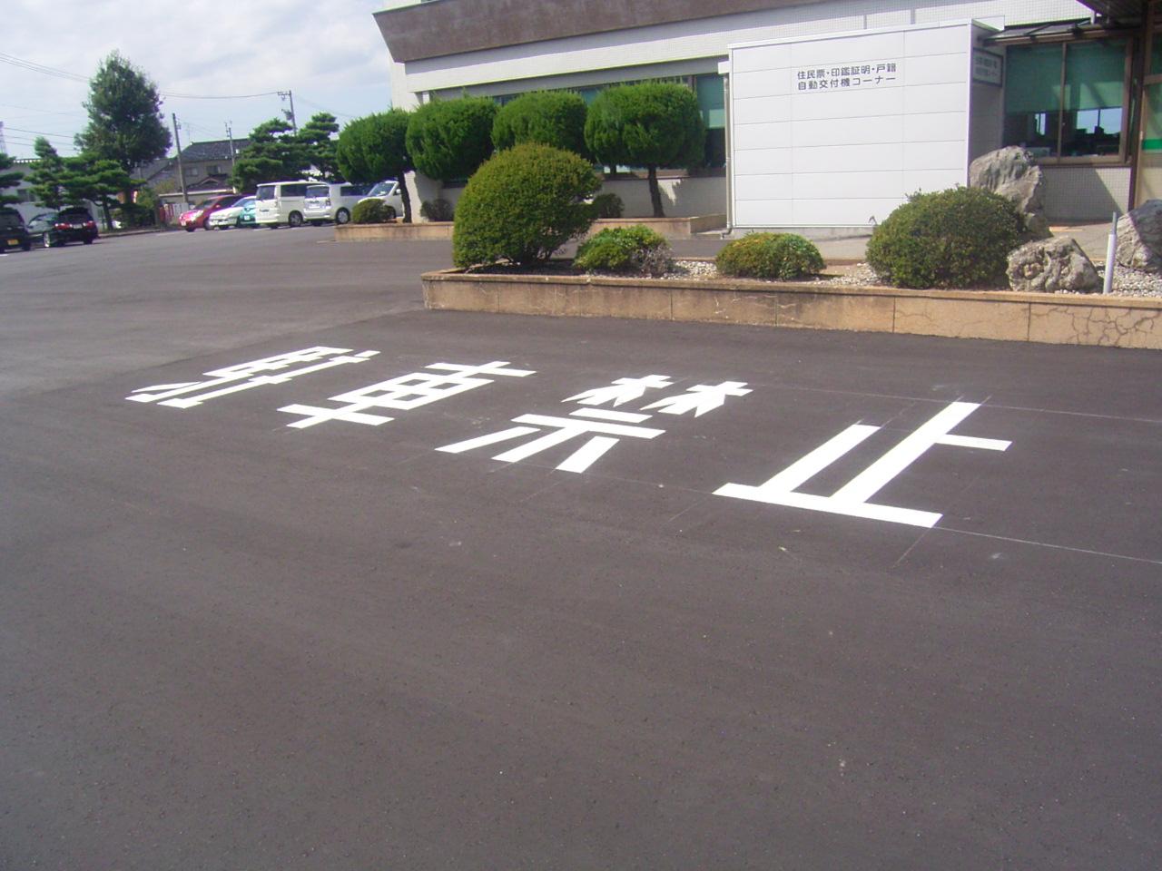 駐車場・白線ライン引き施工事例6