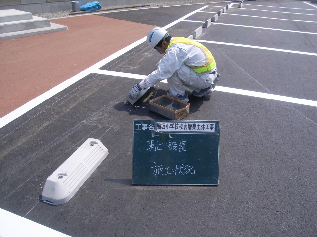 駐車場・白線ライン引き施工事例8