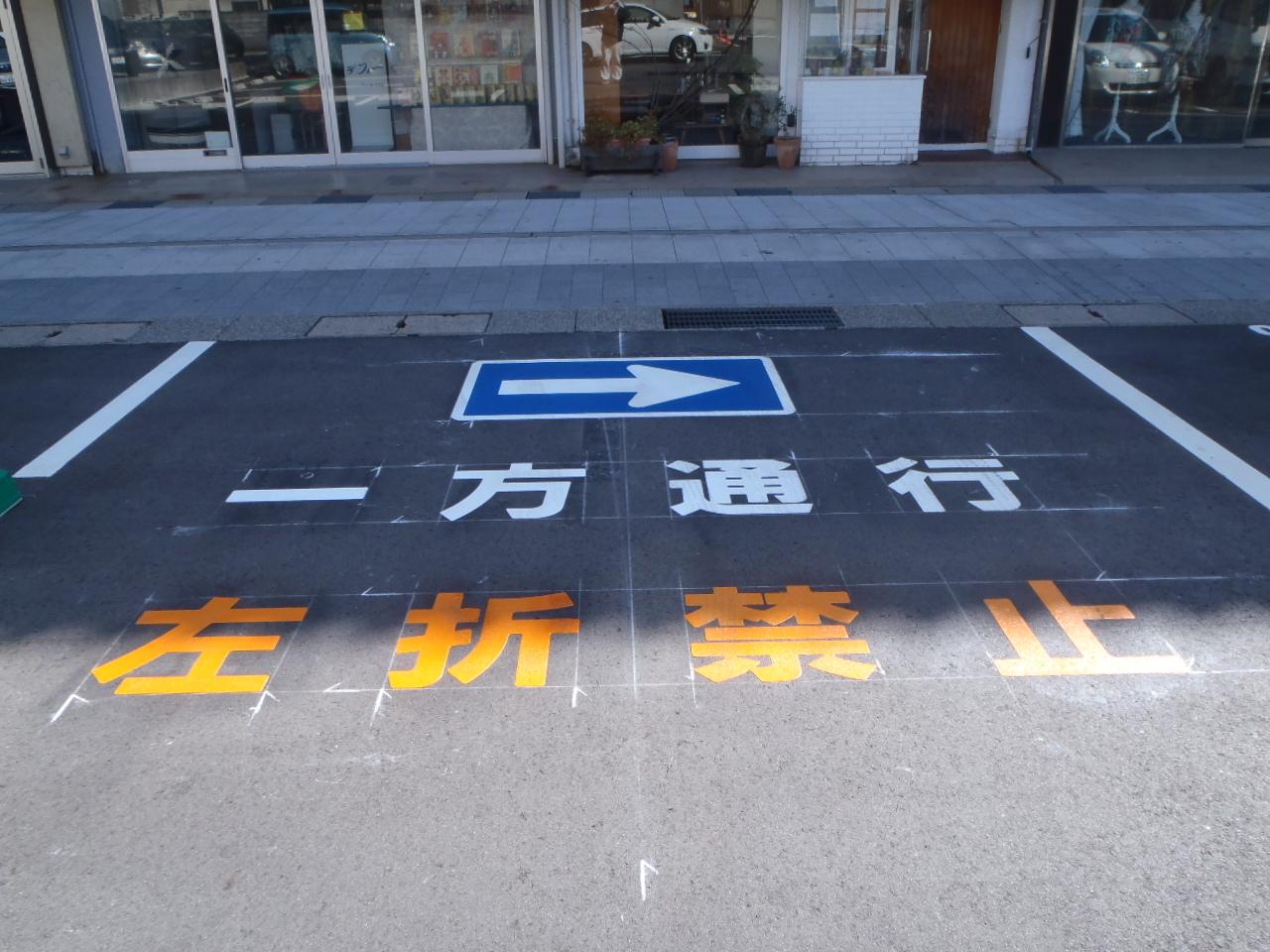 駐車場・白線ライン引き施工事例10
