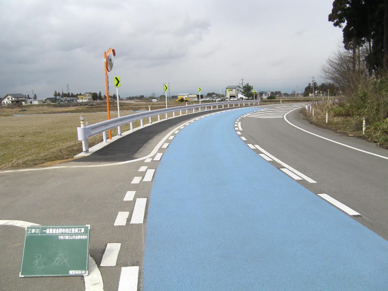 薄層カラー舗装(滑り止め)・路面カラー化 施工事例1