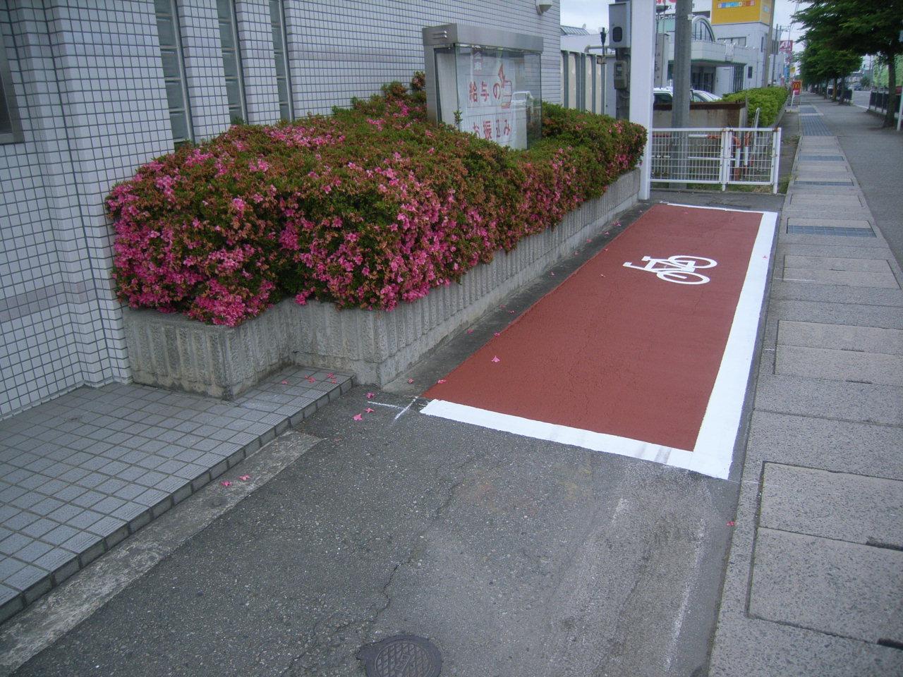 薄層カラー舗装(滑り止め)・路面カラー化 施工事例4