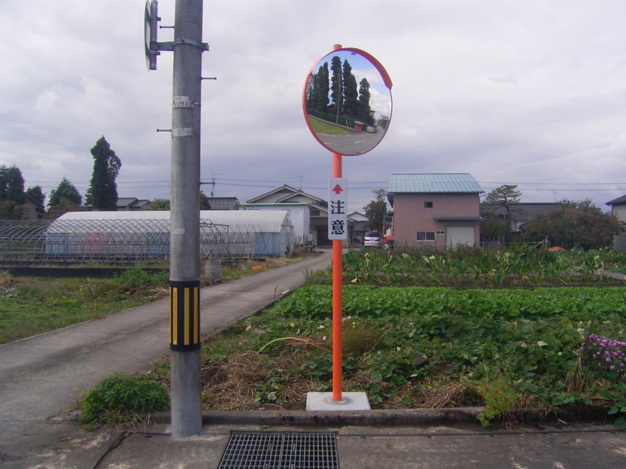 カーブミラー・道路反射鏡 施工事例02
