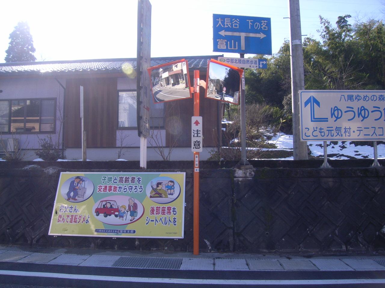 カーブミラー・道路反射鏡 施工事例03