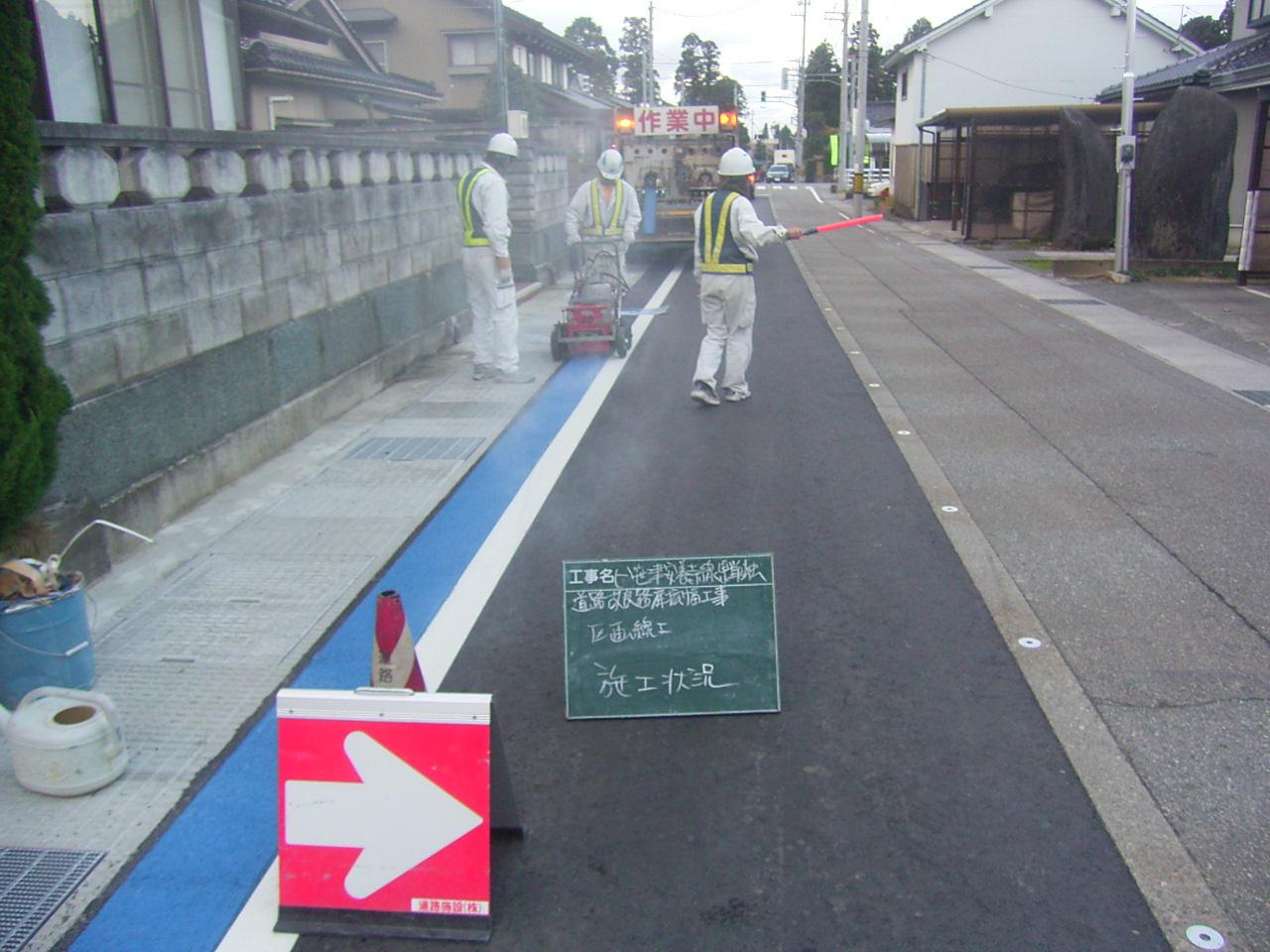 道路区画線(白線・ライン引き)7