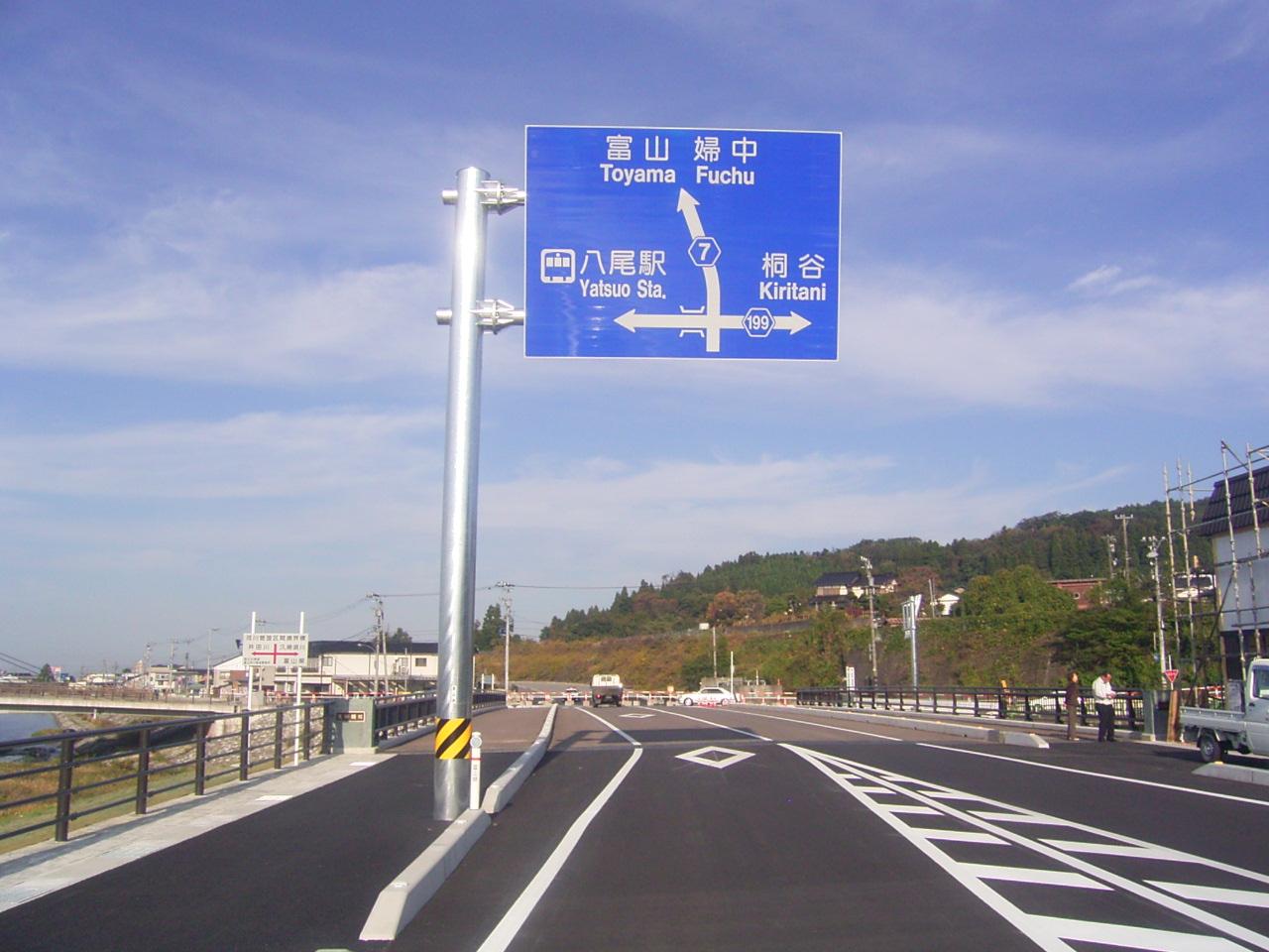標識サイン 施工事例02