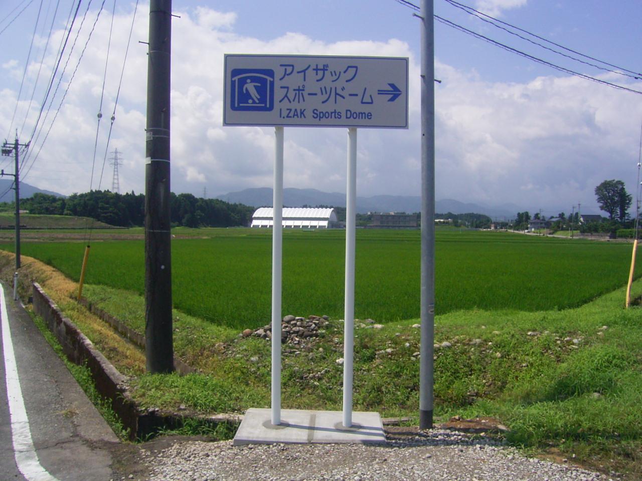 標識サイン 施工事例06