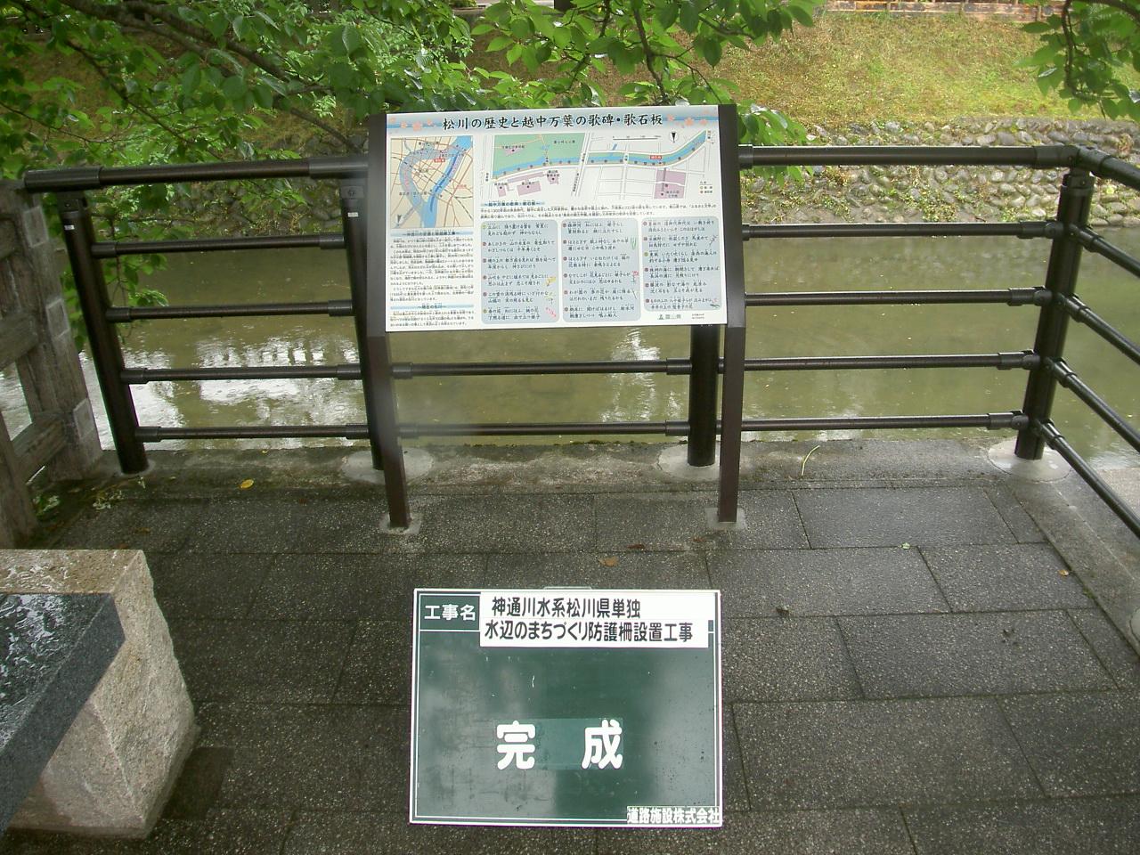 標識サイン 施工事例10