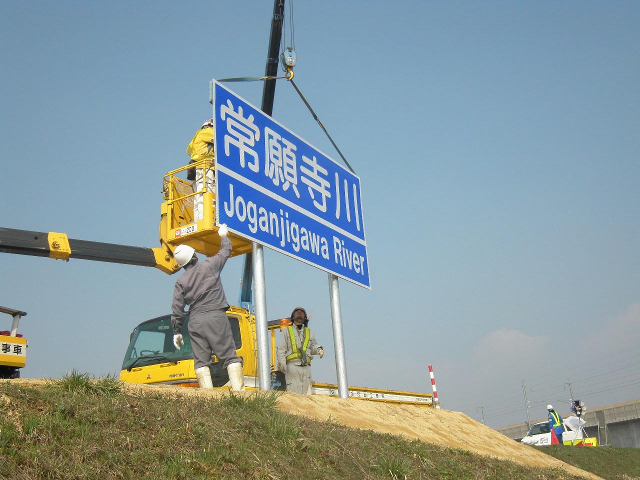標識サイン 施工事例15