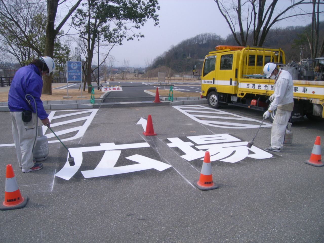路面標示材(貼付けシート)施工事例1