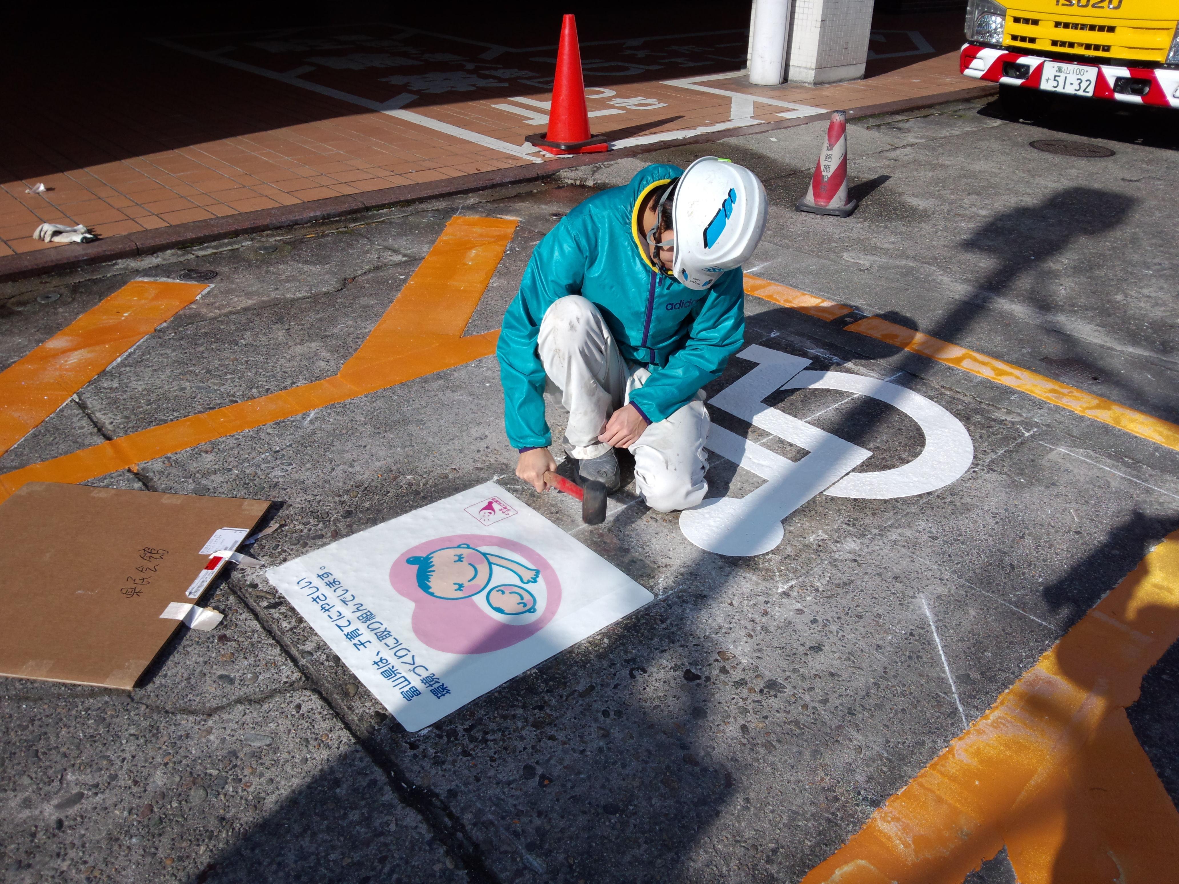 路面標示材(貼付けシート)施工事例4