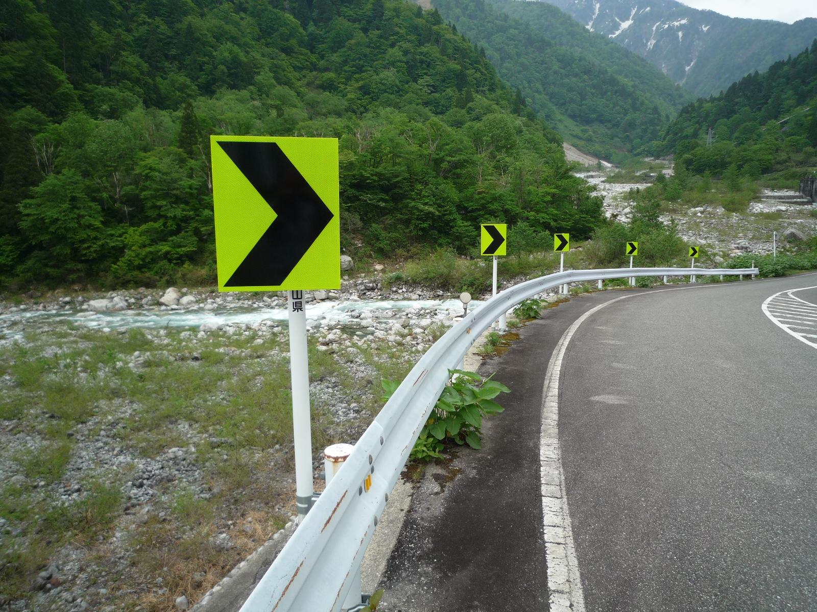 視線誘導標・線形誘導標(デリネーター) 施工事例09