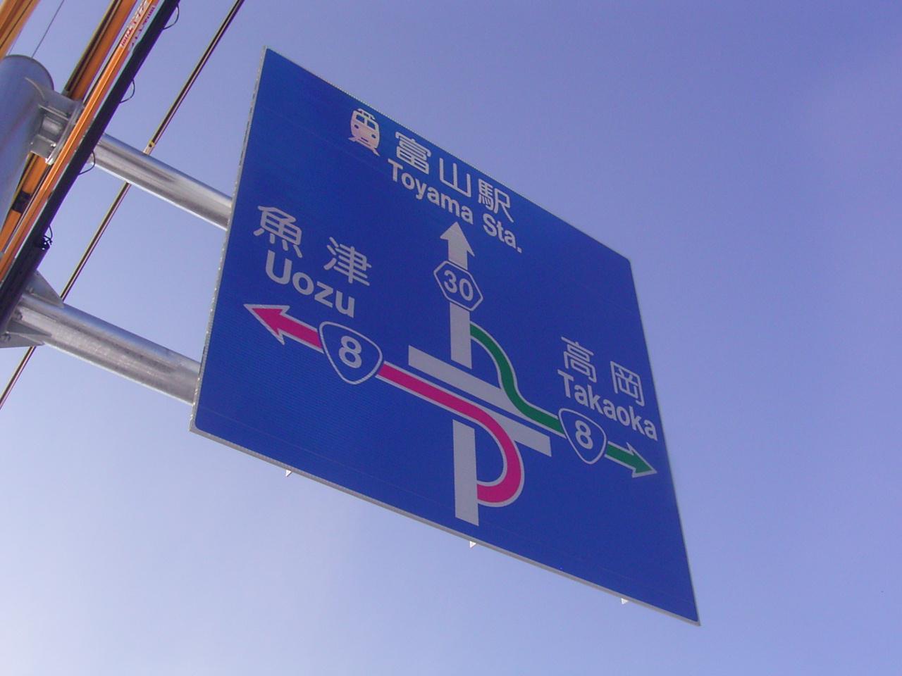 白線・ライン引きの道路施設株式会社トップ画像