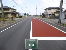 町道前沢中央線安全対策工事6-1