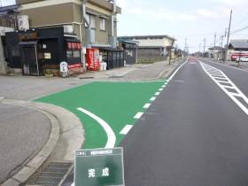 町道前沢中央線安全対策工事6-2