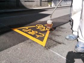 道路の路面標示材(貼付けシート)