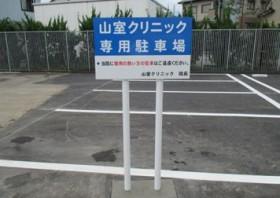 01-07yamamuro