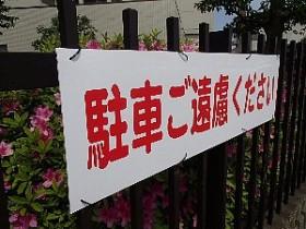 01-10shiminbyouinn