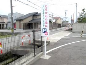 01-12murakami-shonika