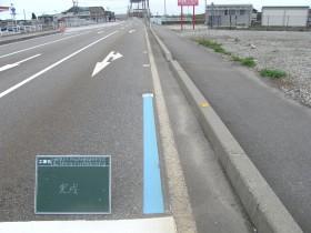 交通安全施設富山湾岸サイクリングコース路面表示設置工事