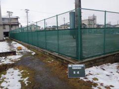 ブロック塀撤去並びにフェンス設置工事